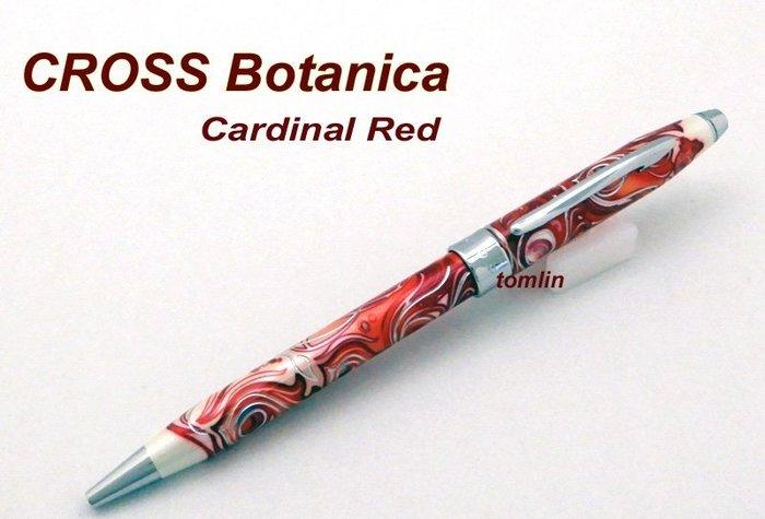 藝術風格的名筆 : 美國 CROSS 高仕 Botanica 花漾原子筆,有三款式可選。 現貨實拍。