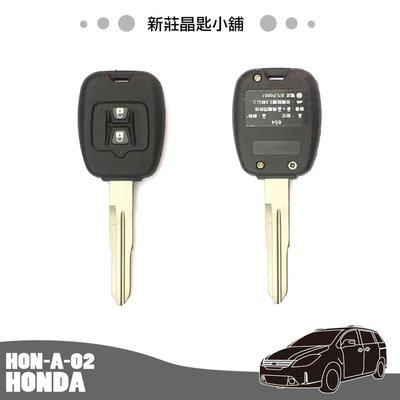新莊晶匙小舖 本田 喜美 雅哥 HONDA ACCORD K9 CRV一代遙控鑰匙 晶片鑰匙