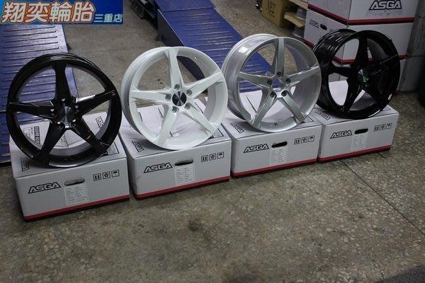 翔奕輪胎 富特麗鋁圈類 福特 歐規 FOCUS MK3 17吋鋁圈 5X108 5X114亮黑 亮鐵灰 白 閃銀