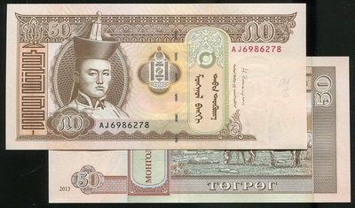 Mongolia (蒙古紙幣), P64 , 50-TUG. , 2013 , 品相全新UNC