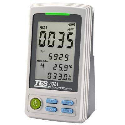 TECPEL 泰菱 》TES-5321 空氣品質監測計 測量細懸浮微粒 PM2.5