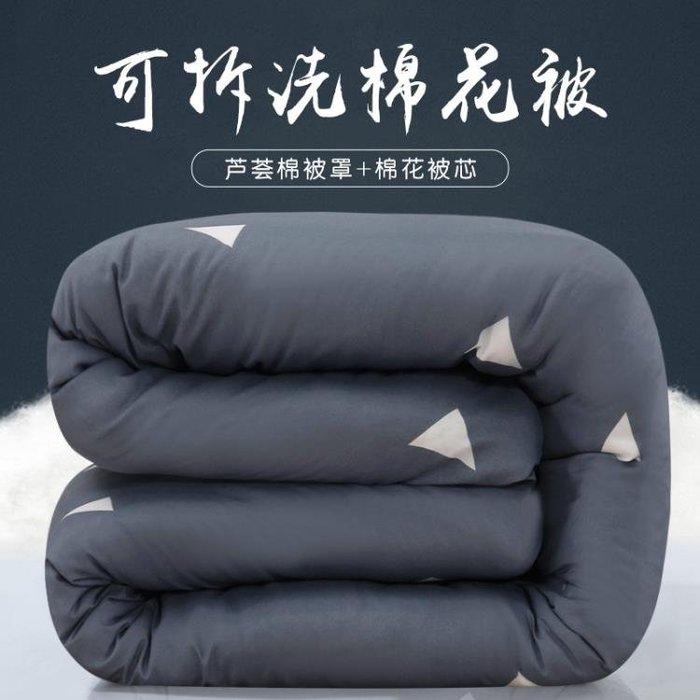 棉絮棉被學生宿舍床墊被棉花被子被芯單人春秋冬被加厚被褥子10斤