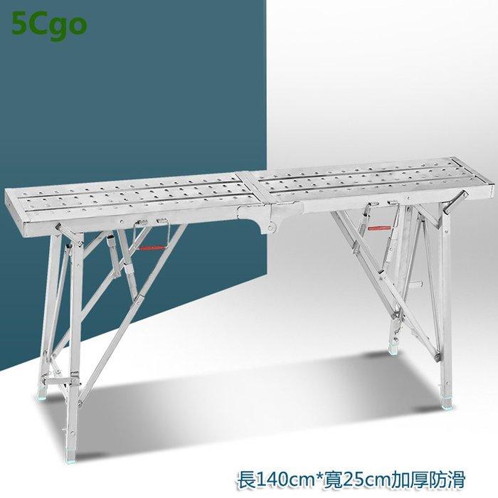 5Cgo【批發】高凳子室內裝修折疊馬凳子升降加厚便攜伸縮工程凳多功能鐵凳子架 596513384302