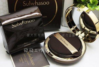 【飛飛工作室】Sulwhasoo雪花秀 臻顏逆齡氣墊粉霜15gx2個+粉盒(台灣專櫃貨) 特價$1600