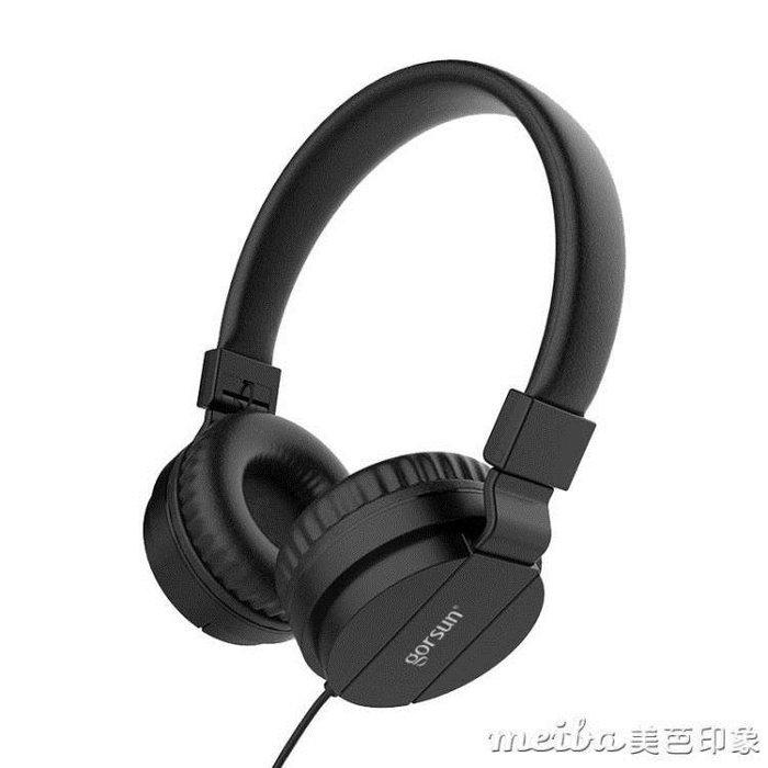 GORSUN/歌尚 GS-778 手機耳機重低音 降噪音樂耳機頭戴式