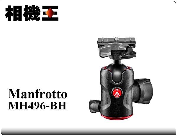☆相機王☆Manfrotto MH496-BH〔載重10kg〕迷你球型雲台 (4)