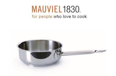 法國 銅鍋 Mauviel basic 不鏽鋼 煎鍋 炒鍋 平底鍋 湯鍋 20(非WMF 寶迪 鑄鐵 不沾鍋 德國