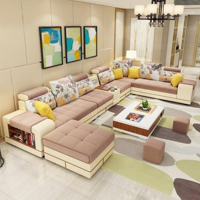 「免運」布藝沙發 簡約現代大小戶型客廳可拆洗皮布沙發組合客廳整裝家具 『菲菲時尚館』