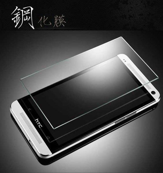 ASUS Zenfone4 Ze554KL 鋼化玻璃保護貼 9H硬度 超薄.超高透光 靈敏