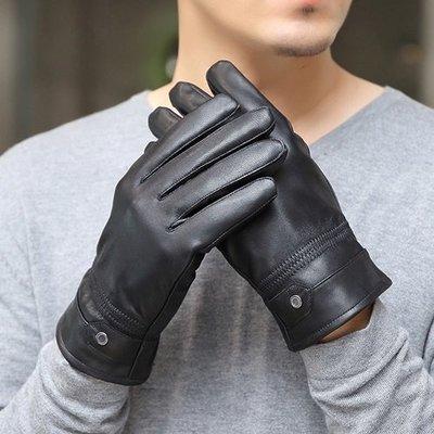 觸控手套 真皮手套-防風黑色綿羊皮加絨男手套73wm8[獨家進口][米蘭精品]