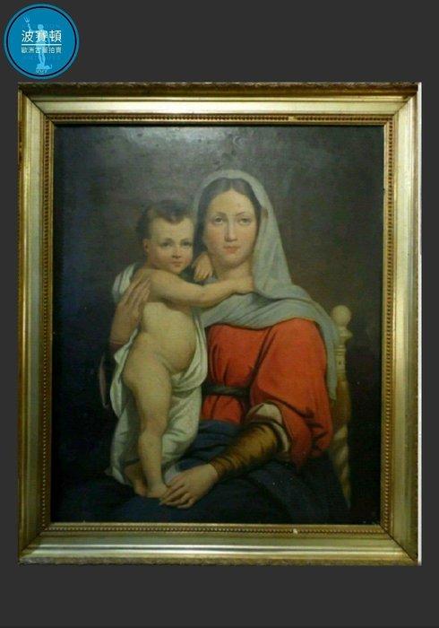 【波賽頓-歐洲古董拍賣】歐洲/西洋古董 博物館級 法國古董Madonna with Jesus child手繪油畫 (尺寸:84×72公分)(年份:1840年)