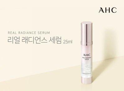 AHC RADIANCE SERUM 濃縮顆粒珍珠 肌底精華25ml