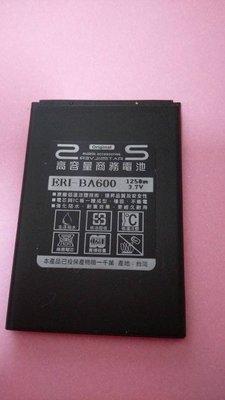 全新電池SONY BA600電池  適用機型SONY Xperia U ST25i 原裝高容防爆電池