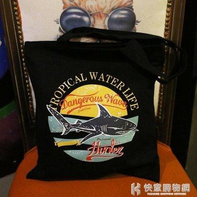 帆布包日系罐頭鯊魚拉錬帆布袋學生男女式文藝休閒百搭購物袋單肩包女包