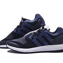 D-BOX  Adidas Y-3 PURE BOOST Kint Black 慢跑鞋 輕盈 黑藍 BY8956