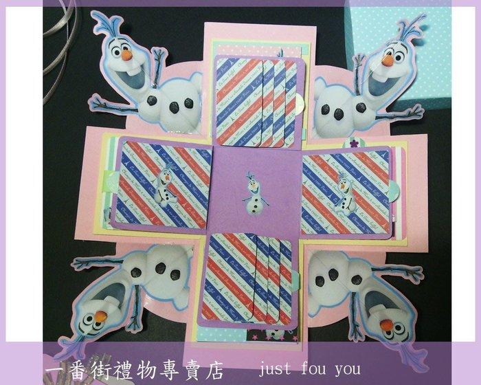 一番街*豪華版雪寶,禮物盒卡片+盒中盒*客製化,/可指定任何卡通圖案