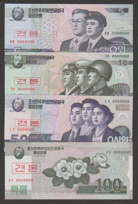 Ω≡ 外鈔 ≡Ω 2002-2013年 / 北韓5-5000圜樣鈔【 共十張 】99-全新