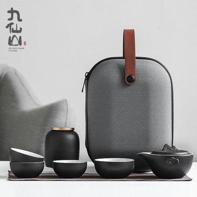 泡茶杯旅行茶具小套裝便攜包式功夫泡茶壺戶外單人快客杯一壺二杯三四杯