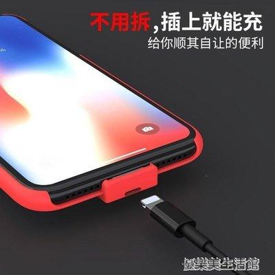 【星居客】 蘋果6背夾行動電源6S專用7PLUS超薄IPHONE7電池手機殼便攜式無線沖S932