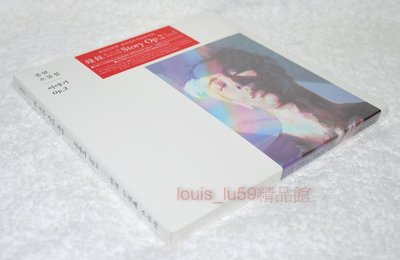 鐘鉉JongHyun 第二張原創小品輯 Story【台版Essay版 CD +隨機封入小卡一張】SHINee