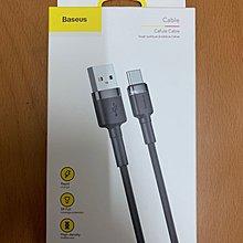 Baseus USB to Type-C 100m 3A 快叉 充電線