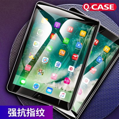 KS 韓國 .Qcase蘋果ipad pro12.9寸鋼化玻璃膜 pro9.7寸防刮高清貼膜