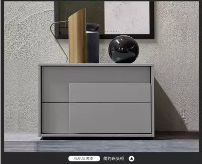 『格倫雅』現代簡約北歐灰色烤漆床頭櫃創意迷妳二鬥櫃床邊櫃收納櫃^7736