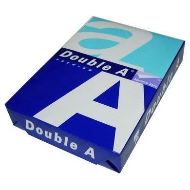 赫赫家~ (全新)Double A 影印紙 A4 80磅 500張/ 包 只要100元 台中市