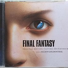 《絕版專賣》太空戰士 / Final Fantasy 電影原聲帶 Elliot Goldenthal (日本版)