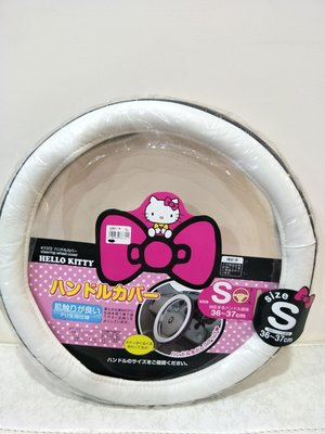 東京家族 Hello Kitty 方向盤套steering wheel cover 36~37cm