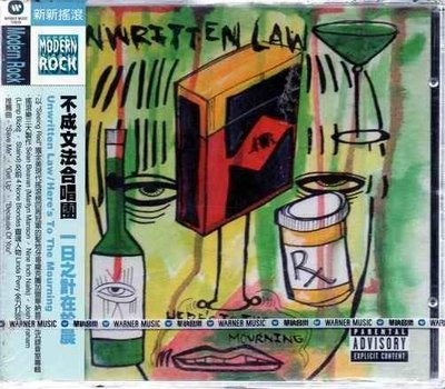 *【絕版品】UNWRITTEN LAW 不成文法合唱團 // 一日之計在於晨 ~ 歐版 -華納唱片、2005年發行