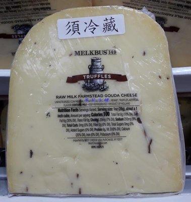 美兒小舖COSTCO好市多代購~MELKBUS 松露高達乾酪(秤重商品-約0.35g/塊)