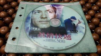 二手原版DVD VIDEO  (非賣品) 真情快遞 THE SHIPPING NEWS