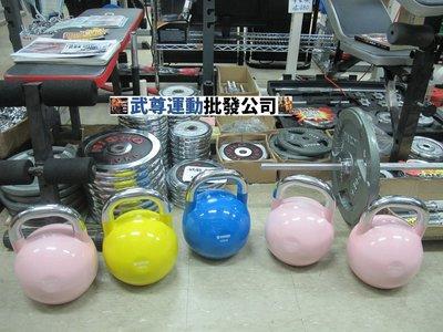 全高端壺鈴腹肌子彈肌胸肌訓練深層肌訓練12kg競賽 壺鈴比賽 kettlebell(觀塘店自取價 $480 1 pic)