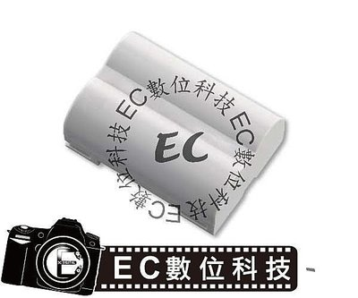 【EC數位】Olympus  E1 E3 E5 E30 E300 E330  專用 BLM-5 高容量防爆電池 BLM5