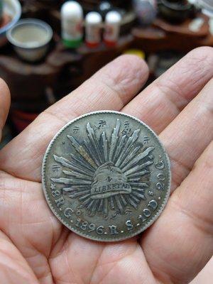 大草原文物館,墨西哥古銀幣,1896年,戳,元字,,稀有,保真