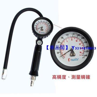 【車品閣】汽車多功能胎壓錶防震胎壓槍充氣槍輪胎氣壓錶打氣錶