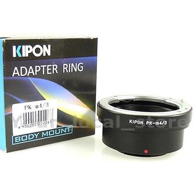 Kipon Pentax PK鏡頭轉Micro M4/3相機身轉接環PANASONIC GF10 GF9 GX9 GX8