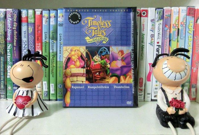 *【兒童英語dvd】三則經典童話~ Timeless Tales