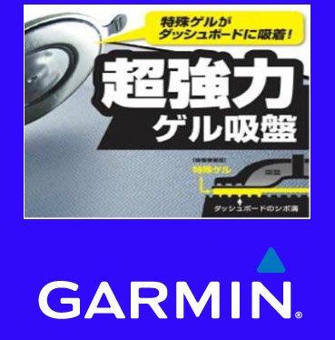 garmin garmin51 garmin42 garmin50 garmin57 garmin52 garmin nuvi1450儀錶板吸盤支架車架魔術吸盤 新北市