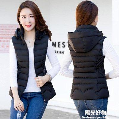 馬甲外套女短款秋冬新款女裝韓版修身背心女士羽絨棉短款
