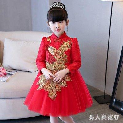 中大尺碼花童禮服  童裝主持人禮服兒秋冬加絨紅色旗袍小孩子演出公主裙 DR9442