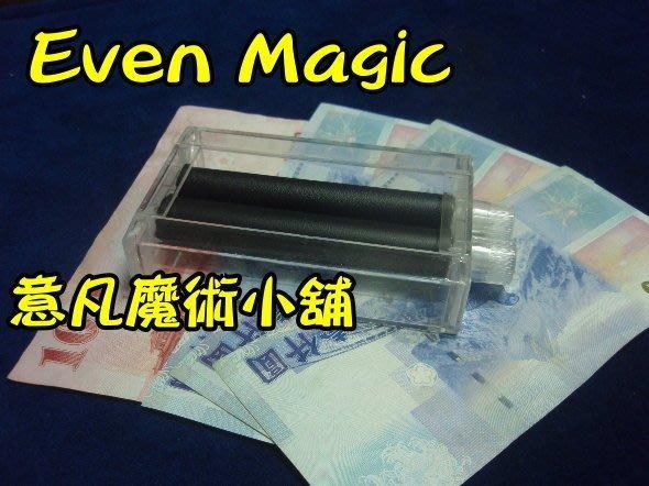 【意凡魔術小舖】白紙印出鈔票的印鈔機魔術道具專賣店 超級印鈔機小朋友才藝表演