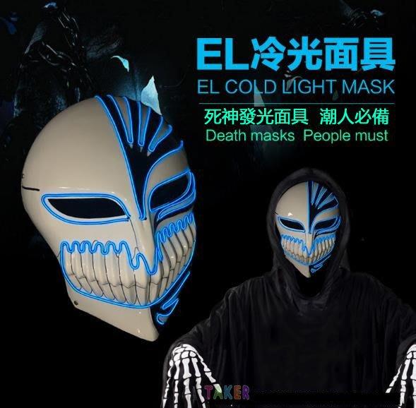 EL 冷光面具(死神)  V怪客 奪魂鋸 杰森殺手 死神/眼罩/面罩 cosplay【塔克玩具】