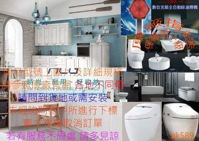 "LF4105 全省""和成Faucet龍頭系列 臉盆兩用龍頭LF4105""全新公司貨"
