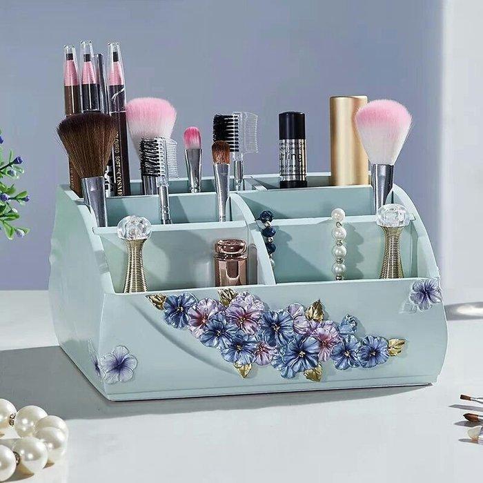 粉紅玫瑰精品屋~好心藝 歐式搖控器收納盒客廳桌面收納整理盒~