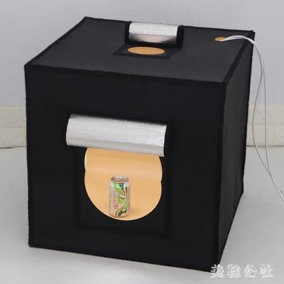 攝影棚 小型攝影棚55CM迷你柔光箱拍照箱 ZB1288
