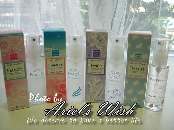 Ariel's Wish-@cosme排行榜日本女性約會香水FIANCEE清新淡雅兩款香味--日本製--請詢問