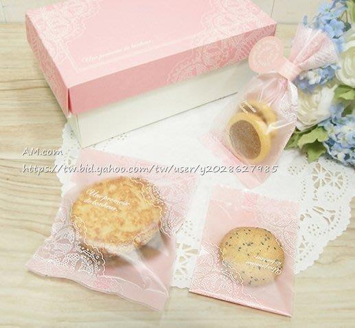 AM好時光【G03】韓款粉紅蕾絲 霧面透明平口包裝袋 10枚❤婚禮小物 西點餅乾熱封袋 喜糖棉花糖 手工皂袋 甜點飾品盒