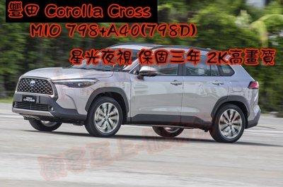 (小鳥的店)豐田 2020 Corolla Cross 行車紀錄器GPS 2K 雙鏡頭 極致銳利  A40 星光夜視